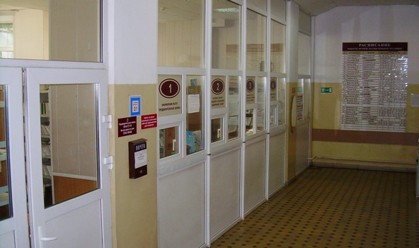 1-я поликлиника гродно регистратура