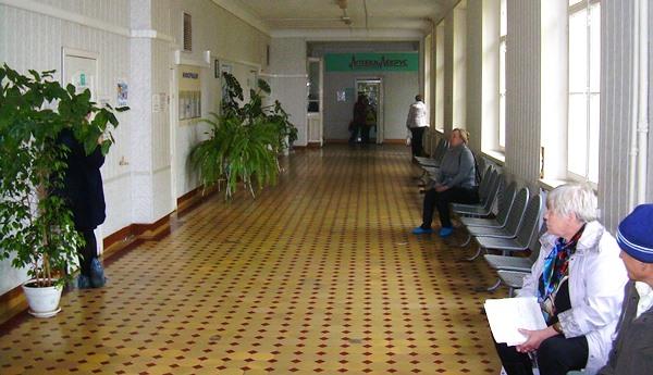 Больница для больных рассеянным склерозом