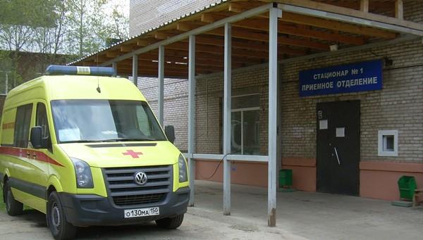 Больницы клиники медицинские центры